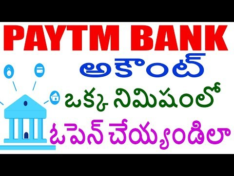 HOW TO OPEN PAYTM BANK ACCOUNT IN TELUGU || HOW TO OPEN PAYTM BANK ACCOUNT WITHOUT PAN CARD TEKPEDIA