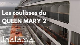 Les coulisses du Queen Mary 2 (reportage complet)