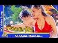 Soodana manasu song chinna muthu tamil movie songs  radha ravi  sri vaishnavi pyramid music