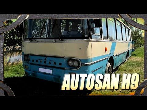 Находка. Редкий автобус из СССР. Аутосан Н9