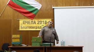 Севдат Якуб в Благоевград 2