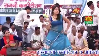 Gora Gora Roop rc upadhyay Full HD    Hot dance 2019