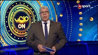 مقدمة أحمد شوبير وتعليقه على سقوط الزمالك أمام طلائع الجيش