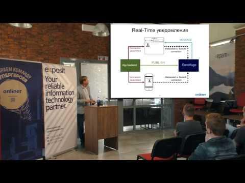 Обработка событий и формирование уведомлений для пользователей | Onliner - Павел Сидорович