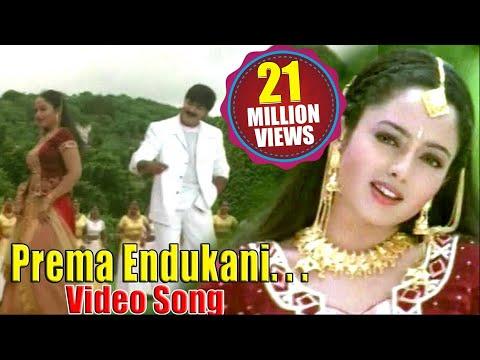 Prema Endukani Full Video Song || Ninne Premistha Movie  - Srikanth, Soundarya