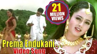 Prema Endukani Full Video Song || Ninne Premistha Movie   Srikanth, Soundarya