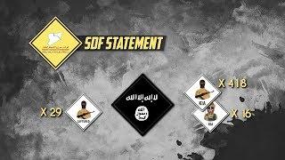 9 августа 2018. Военная обстановка в Сирии. Курдские формирования уничтожили 418 игиловцев.