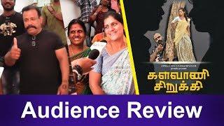 Kalavani Sirukki Movie Review | UN-CUT | Anju Reddy, Diwakar, Sankar Ganesh | Namachivayam | Dharun