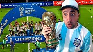 ESTE SERA ÉL CAMPEON Y GOLEADOR DEL MUNDIAL DE RUSIA 2018 SEGÚN FIFA 18