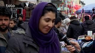 بامداد خوش - خیابان - دیدار سمیر صدیقی از مندوی در شهر کابل