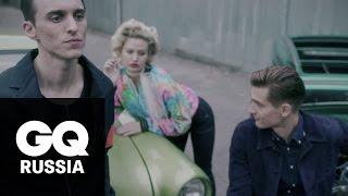 Американские 1950-е оживают на съёмке GQ Style