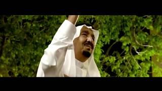 """بالفيديو.. """" معادن """" تحتفل باليوم الوطني بفيلم قصير - صحيفة صدى الالكترونية"""