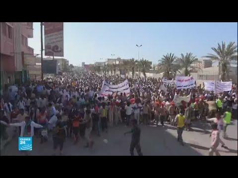 مظاهرات في اليمن ضد الحرب والحصار
