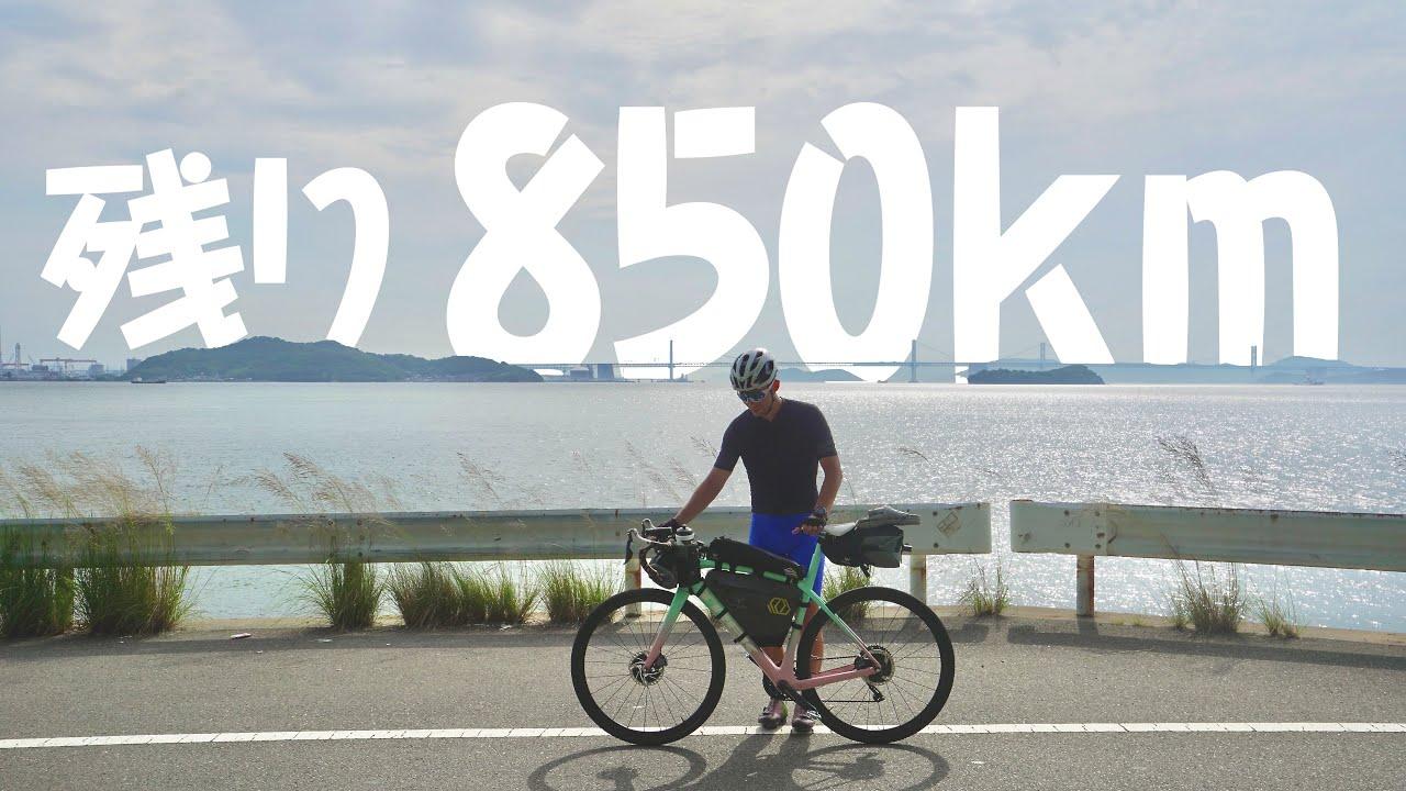 ロードバイクで四国一周3日目!香川のうどん美味すぎてつゆをボトルに入れたいんだがw
