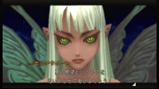 息抜きにやりこんだラジアータ・ストーリーズを自慢(PS2)