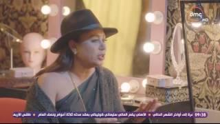تع اشرب شاي - نصيحة إنجي علي لـ غادة عادل في أولى حلقات برنامج تع اشرب شاي
