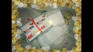 Гигиенические прокладки Кotex Ultra Soft Normal || ТЕСТ-ОБЗОР