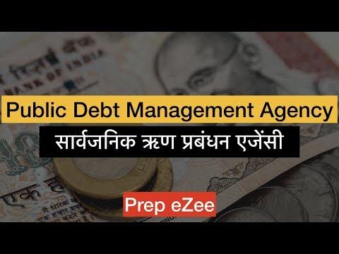 Public Debt Management Agency सार्वजनिक ऋण प्रबंधन एजेंसी