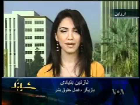 Nazanin Boniadi,Spokesperson for Amnesty International