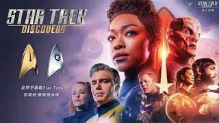 星際爭霸戰: 發現號 Star Trek: Discovery 官方授權 - Captain X Commander 徽章隨身碟