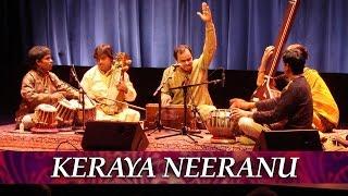 Keraya Neeranu by R Vedavalli | Learn Carnatic Music