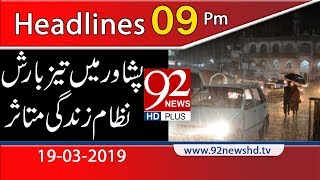 News Headlines | 9:00 PM | 19 March 2019 | 92NewsHD