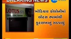 Jamnagar: LCB Raid on lotus Spa Parlor,5 Girl & 2 customer arrested-ZEE 24 KALAK