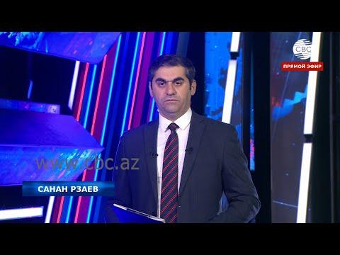 Срочно! Ситуация с коронавирусом в Азербайджане приобретает драматичный характер. СП 29.11.2020