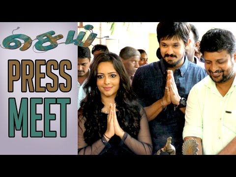 Sei Tamil Movie | Press Meet | Nakul |...