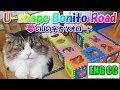 ボス猫、夢のUの字カツオロードへ Boss cat's bonito road