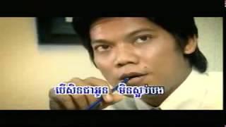 ខ្មៅស្រែ - ព្រាប សុវត្តិ (ភ្លេងសុទ្ធ) | khmao sre - Preap sovath karaoke | Samart karaoke