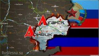 ДНР и ЛНР: предпосылки появления и перспективы на будущее (стрим Жмилевского)