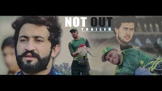 Not Out | Short Film Trailer for Pakhtoon Team By Our Vines & Rakx Production 2018 New