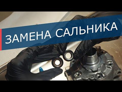 Замена сальника компрессора кондиционера. Метод со снятием передней крышки.
