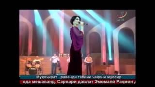 Nigina Amonkulova - Muhabbati tu (2013)