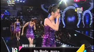 [HD] Wonder Girls win Song of the Year @ MKMF 2008