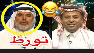 خالد باطرفي يشرشح محلل قطري ويبين جرائم النظام القطري