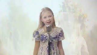 Елизавета Перминова. 10 лет. Премьера песни