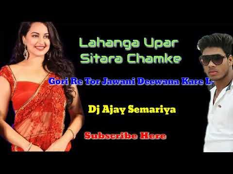 Lahanga Upar Sitara Chamke NPG Songs Dj Ajay Semariya