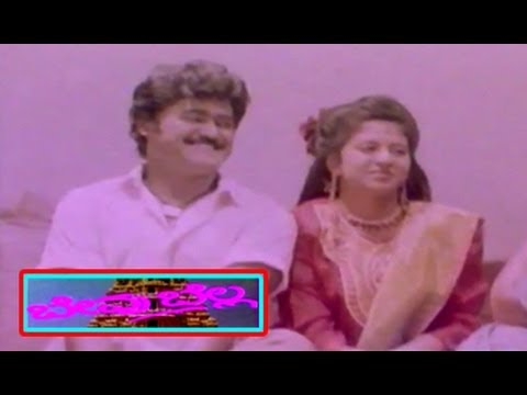 Bevu Bella || Kannada Full Length Movie
