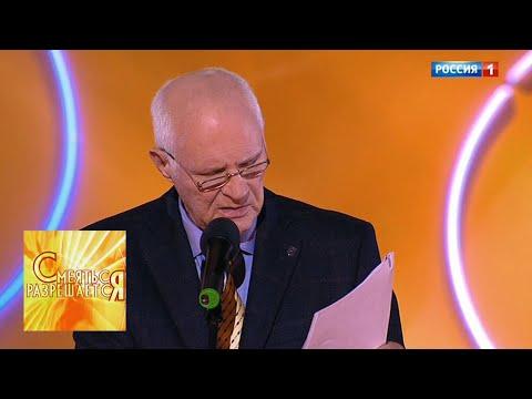 Анатолий Трушкин - Птичий рынок