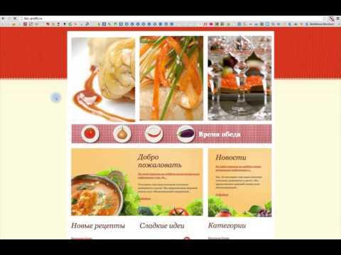 Конструктор сайтов в Inter-Host - бесплатные сайты