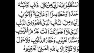 Fifth kalima astaghfar - Islam