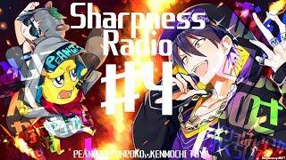 [LIVE] Sharpness Radio 【第4回】