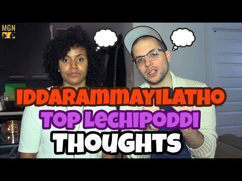 Top Lechipoddi - Iddarammayilatho | Telugu Song | Allu Arjun THOUGHTS