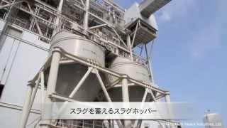 三菱重工グラフNo.172 特集「新石炭時代の幕開け」 IGCCプラント全景
