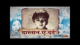 Virasat - Meena Kumari (Part 1/2)