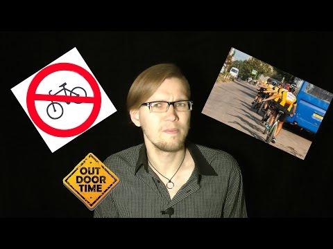 Где ездить нельзя, где можно, движение в колонне [ПДД для велосипеда В.7]