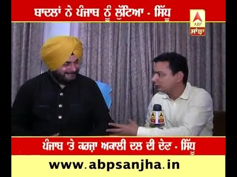 Special talk with Navjot Sidhu's on ABP Sanjha
