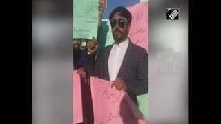 Pakistan News - Protesters demand justice for falsely implicated cop in Gilgit Baltistan